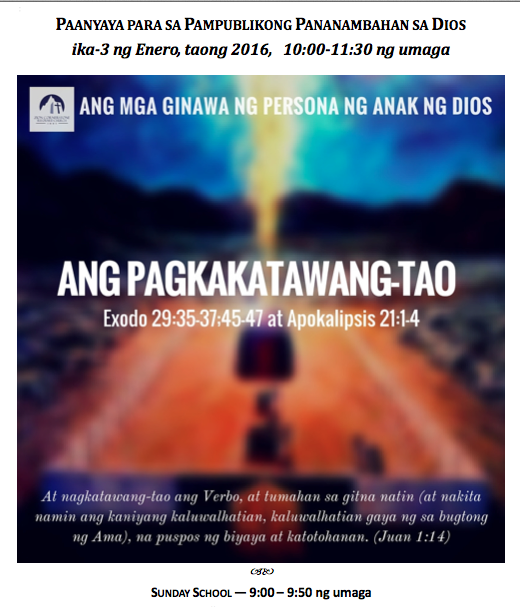 ZCRC Imus Tagalog Bulletin cover screenshot
