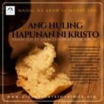 Ang Huling Hapunan ni Kristo